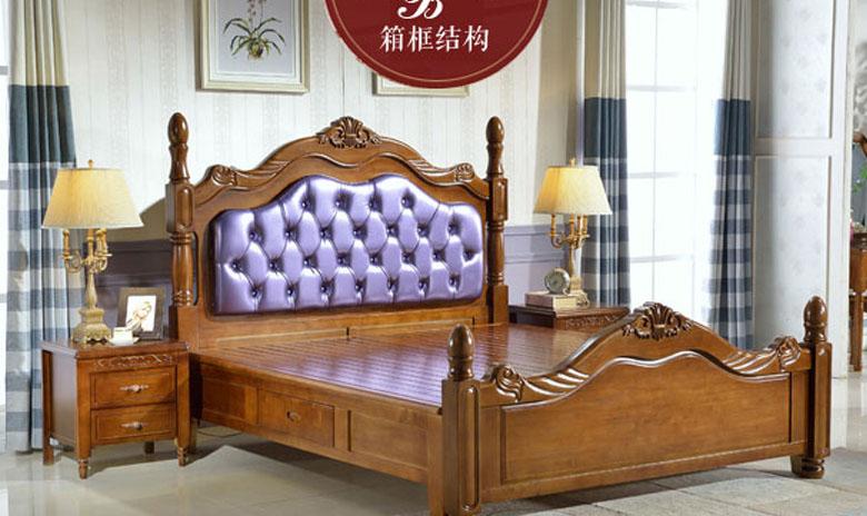 高档美式乡村木床